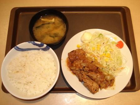 matsuya-shoulder-roast-shogayaki02.jpg