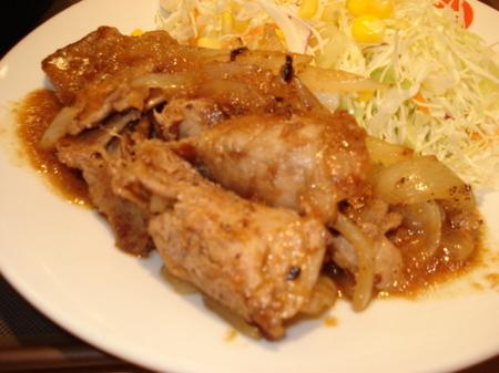 matsuya-shoulder-roast-shogayaki05.jpg